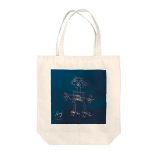 hug goods Tote bags