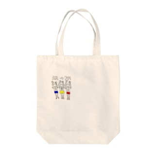 wingBe.7 Tote bags