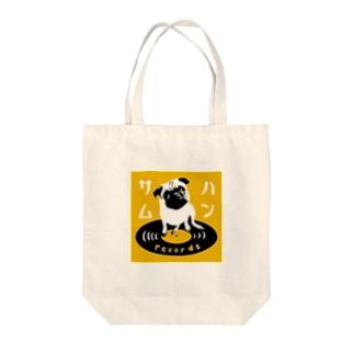 ハンサムレコードロゴ(黄色) トートバッグ