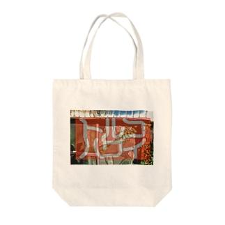 トルコハワイ_ent._ 赤幕 Tote bags