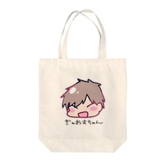 G-Bag Tote bags