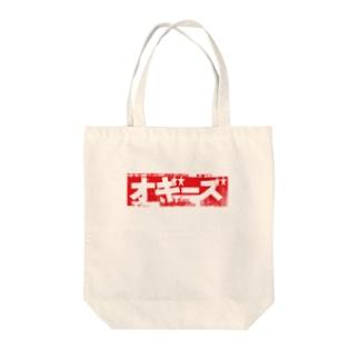 ダメージロゴ Tote bags