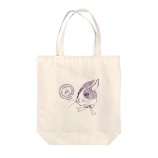 ちちんぷいぷい Tote bags