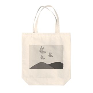 そらとぶうさぎ(モノクローム) Tote bags