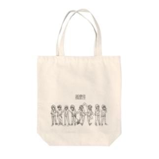 週まつさん -Mr.WeeKend- トートバッグ Tote bags