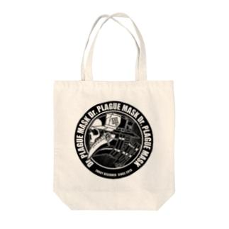 Dr.PLAGUE MASK Tote bags