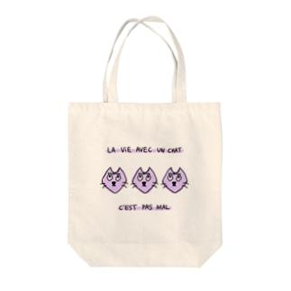 ぐれきち君・フェイス Tote bags