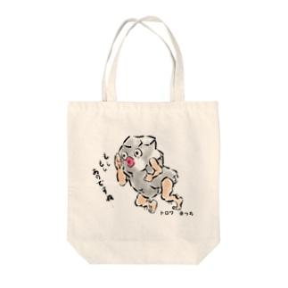 妖怪 雑談岩 Tote bags
