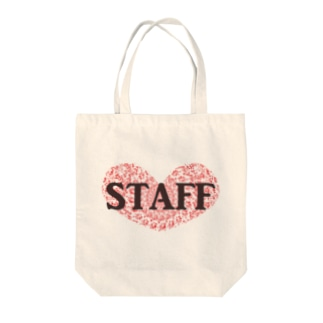 STAFF(レッド) Tote bags
