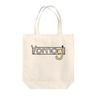 Yomogi Tote bags