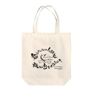 ヘミングウェイの言葉 Tote bags