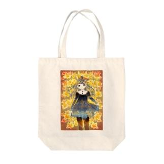 フリージアと少女 Tote bags