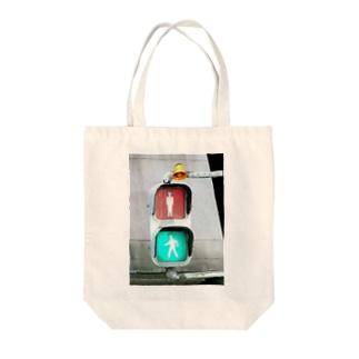 信号フェチの為の、、、 Tote bags