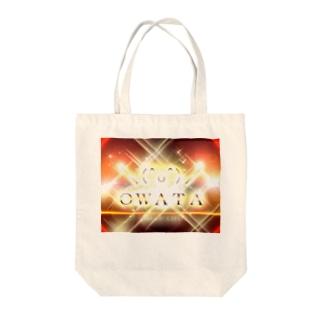 人生オワタ Tote bags