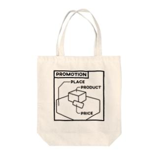 マーケティングにおける実行施策(4P) Tote bags