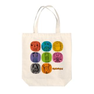 アマビエチャレンジ:ブラボーカンパニー Tote bags