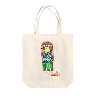 アマビエチャレンジ:金子伸哉 Tote bags
