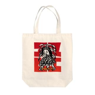 アマビエチャレンジ:保坂 聡 Tote bags