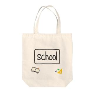 学校用カバン Tote bags