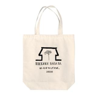 T Tote bags