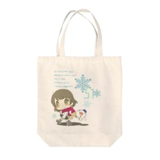 【描きおろし】ほわ☆すかトート Tote bags