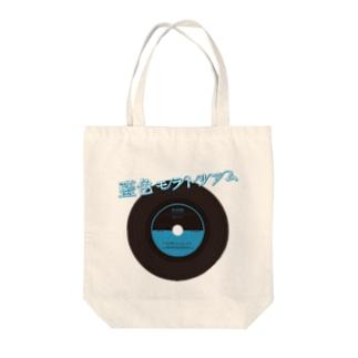 藍色モラトリアムのumi_to_koukasen Tote bags