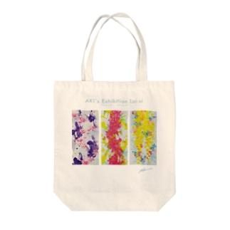 蝶々シリーズ Tote bags