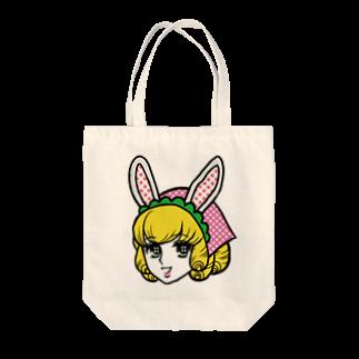 白ふくろう舎のうさガール Tote bags