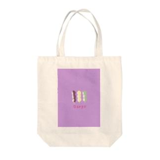 Dango Tote bags