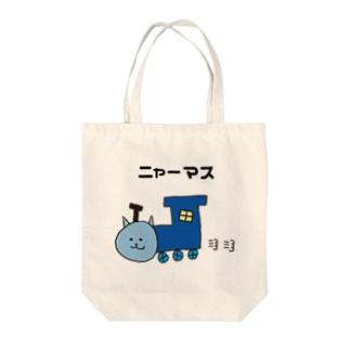ニャーマス Tote bags