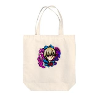 幻想のキャラ1弾 Tote bags