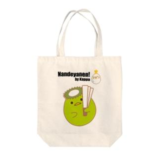 Kappa Tote bags