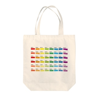 カラーチャート Tote bags