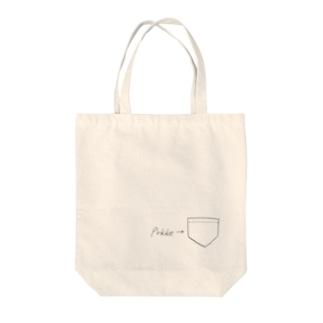 ぽっけやじるし Tote bags