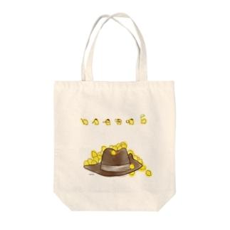ぴよハット Tote bags