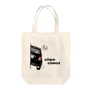 MYヒョッコリチン ベルジオーネ フルイチ Tote bags