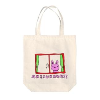 じゃぱなマートのAKISUKAWAII Tote bags