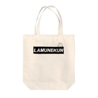 LAMUNEKUN tote トートバッグ