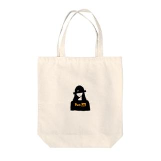 ぽーん Tote bags