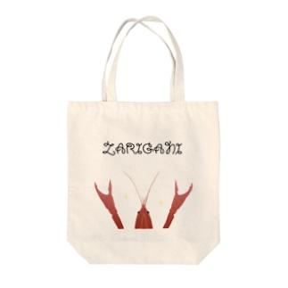 威嚇ザリガニ - IKAKUZARIGANI Tote bags