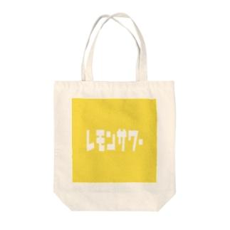 レモンサワー Tote Bag