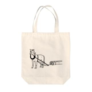 馬のいる日常 Tote bags