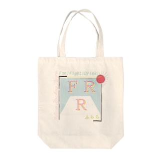 FRR(英語ロゴのみ/あわいver.) Tote bags