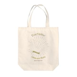Chillin' Shaka Tote bags