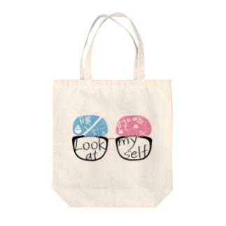 色眼鏡で見ないで Tote bags