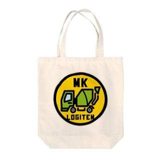 原田専門家のパ紋No.3371 MK LOGITEM  Tote bags