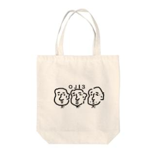 オジ3(三密)Tシャツ Tote bags