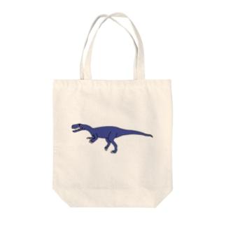 RYOYA429のヘレラサウルス Tote bags