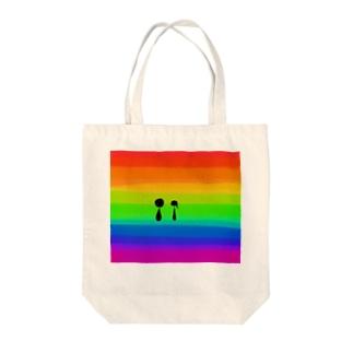 日の名残り Tote bags