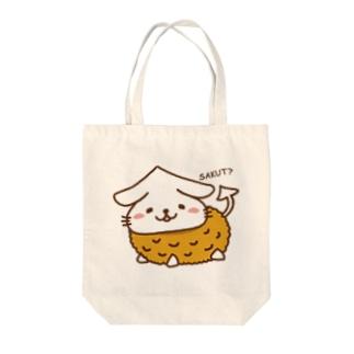 トムトムプリンのいかねこ「イカフライ」 Tote bags